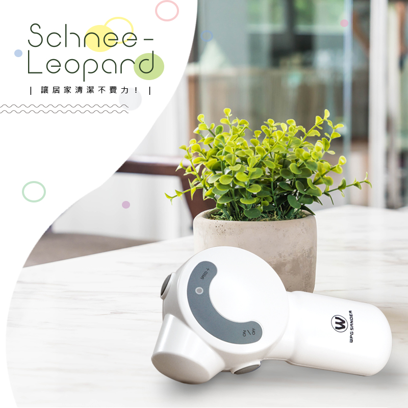 Fairway_Schnee-leopard Multifunction Scrubbing & Polishing Power Tool (Touch Version) _Main picture